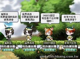 【楓之谷】【騎士團二三事】騎士團轉職