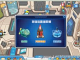 【賽爾號】任務挑戰特輯-工具獲取