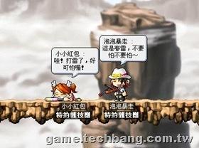【楓之谷】【中國節氣知識+】驚蟄