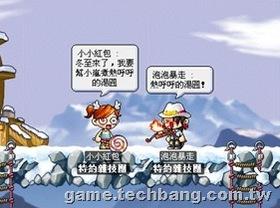 【楓之谷】【中國節氣知識+】冬至