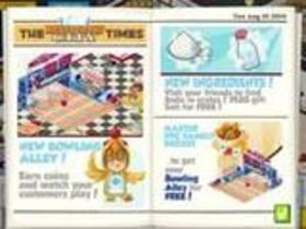 【Restaurant City】【餐城】08/11保齡球、玩魚炸雞城!