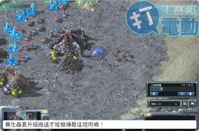 【星海爭霸2】【蟲族單位】異化蟲戰術攻略