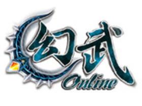 【幻武】《幻武Online》開創奇幻武俠新世代