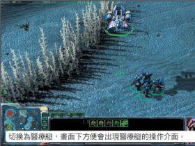 【星海爭霸2】【控兵技巧】如何使用熱鍵快速控兵