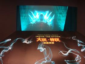 【星海爭霸Ⅱ】【大玩.特玩–遊戲美學】引爆當代藝術新視野