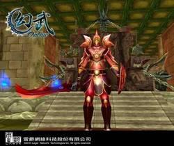 【幻武】《幻武Online》第二批菁英測試帳號釋出