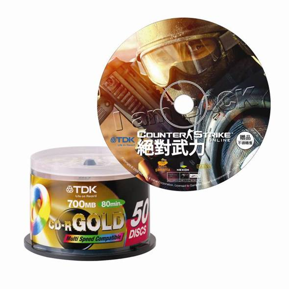 TDK LoR發表限量光碟超值遊戲桶,CS Online獨家虛寶大方送