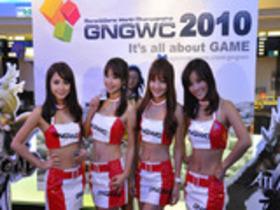 【遊戲產業情報】2010年GNGWC台灣區預選賽11日圓滿落幕