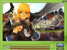 【龍之谷】 遊戲橘子宣布台灣10月即將啟動封測