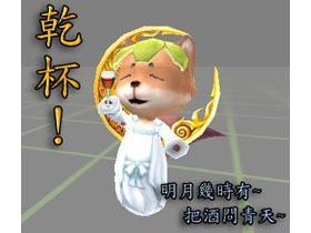 【劍狐傳奇】極樂壇戰場熱血開打,中秋節活動歡喜登場