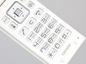 OKWAP A730 日系折疊 純白質感