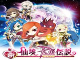 【新仙境傳說】號召800萬玩家重返RO戰場 《新仙境傳說online》9月28日嶄新登場
