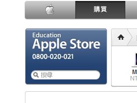 Apple Mac mini標錯價?買8G還比較便宜?