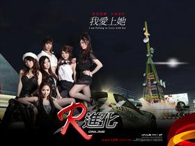 【R進化】全新上海地圖開放,進化六姬閃耀夜上海