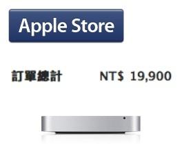 Apple改訂單價格,你覺得合理嗎?