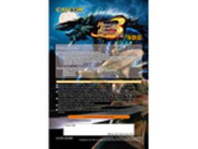 【掌機與手機遊戲】PSP (PlayStation Portable) 專用遊戲軟件今日宣布將在台灣地區推出