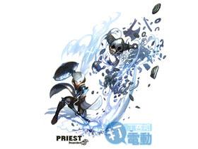 【龍之谷】【牧師系】祭司攻擊系與輔助系配點