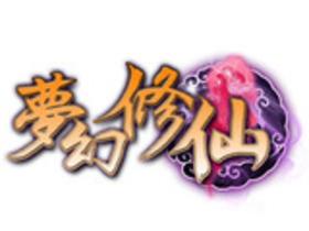 【夢幻修仙】開啟網頁遊戲語音新世代