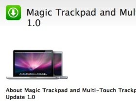 Apple Magic Trackpad for Mac OS X / Windows (Boot Camp)驅動開放下載