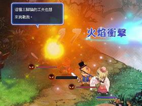 【聖劍】LV5~10新手主線任務攻略