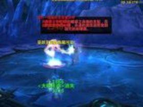 【魔獸世界(舊)】10'1110藍帖:有創意的打法是不是Bug由我們決定