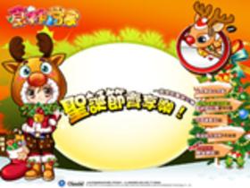 【遊戲產業情報】紅心辣椒聖誕傳情 旗下遊戲年終感恩大回饋
