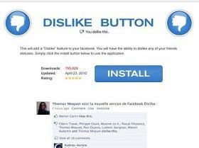 教你看懂Facebook最新「dislike」按鈕詐騙術