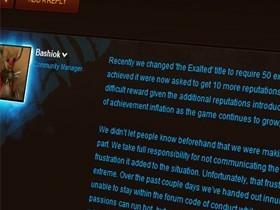 【魔獸世界】「人人崇拜的」稱號條件改為50聲望,美國官網論壇暴動!