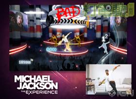 【爆八卦專欄】麥可傑克森:熱舞體驗