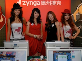 上 Facebook 玩 Zynga 德州撲克,中文嘛也通