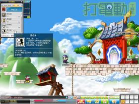 【楓之谷】BIG BANG 最新怪物圖鑑:LV1~LV10