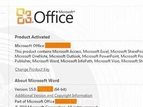 這就是傳說中的Office 15(Office 2013/2014)?