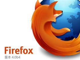 Firefox 4 beta4 10
