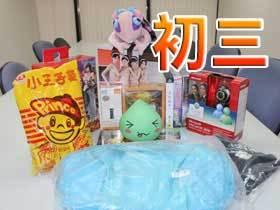 【遊戲產業情報】初三抽獎:春滿乾坤福滿門