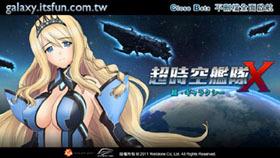 【超時空艦隊X】浩瀚宇宙冒險!《超時空艦隊X》釋出精彩戰鬥影片