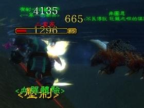 【魔獸世界】11'0316藍帖:這不是bug,是不讓你們亂跳