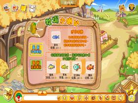 【摩爾莊園】農作種植與販售