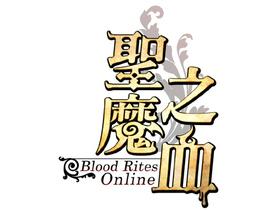 【聖魔之血】【主線任務】奔雷裂谷