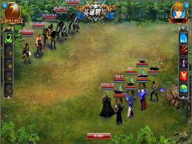【劍風戰記】騎士團準備出征!《劍風戰記》舉辦好康大冒險