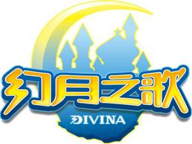 【幻月之歌】4月14日OB轟動釋出!人氣聲優「田中理惠」獻「聲」電視廣告