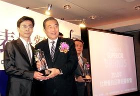 宏正自動科技(ATEN)榮獲經濟部頒發99年度『台灣優良品牌獎』