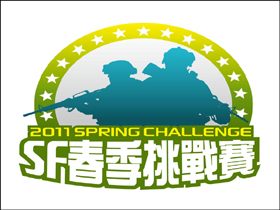 【S.F Online】全新型態「SF春季挑戰賽」 明日於首站基隆正式開跑!