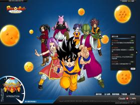 【七龍珠 Online】《Dragon Ball Online》正式命名《七龍珠 Online》預計第二季隆重推出