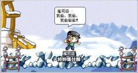 【楓之谷】【楓谷漫畫】義賊廖添丁