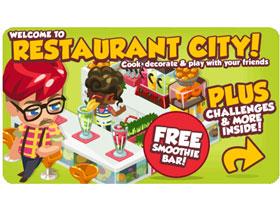 【Restaurant City】4/29 蔬果冰沙小站登場