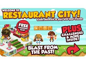 【Restaurant City】5/5 懷舊電玩週新品整理