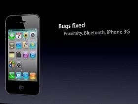 iOS 4.1 會讓你的 iPhone 3G 回春?