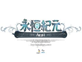 【AION 2.0】【2.5 天培爾的淬煉】【任務攻略】白金功勛勛章任務─魔族
