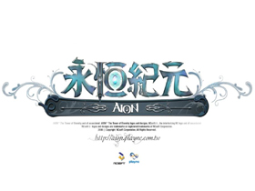 【AION 2.0】【2.5 天培爾的淬煉】新增動作介面與其他系統