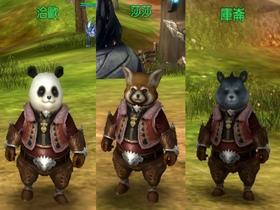 【龍心傳奇】今日釋出忠誠小跟班-寵物三熊精彩介紹